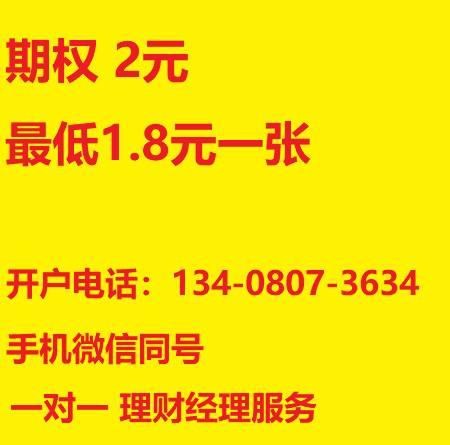 http://img1.fr-trading.com/0/5_533_1728660_450_445.jpg