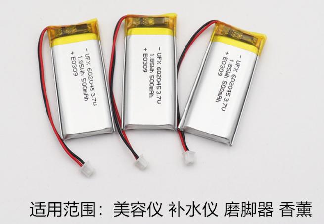 深圳厂家长期供602045聚合物500毫安蓝牙手表儿童手表电话锂电池