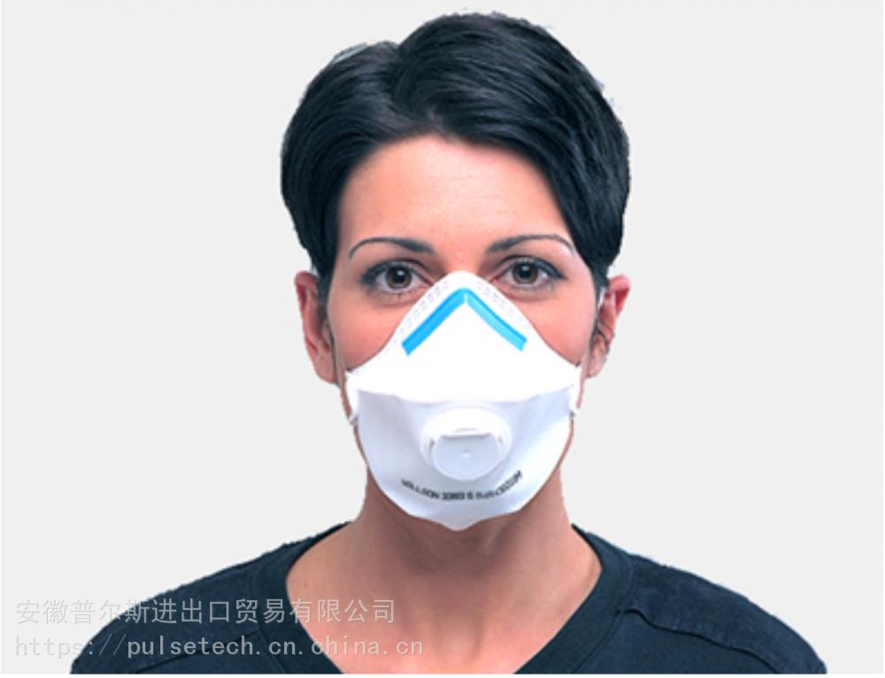德国原装进口防护级别优于KN95及N95专业防尘防病毒细菌口罩欧盟FFP3标准