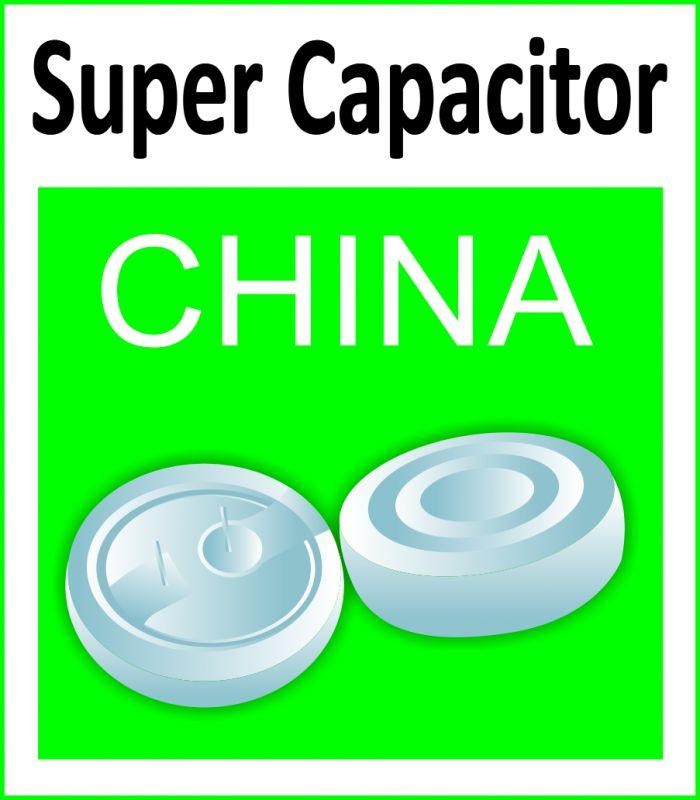 第十届上海国际超级电容器产业展览会
