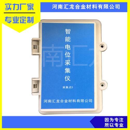 GPRS智能电位采集仪