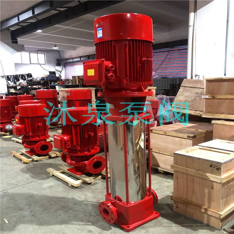供应 XBD9.0/20G-JWL 37千瓦 室外消火栓泵