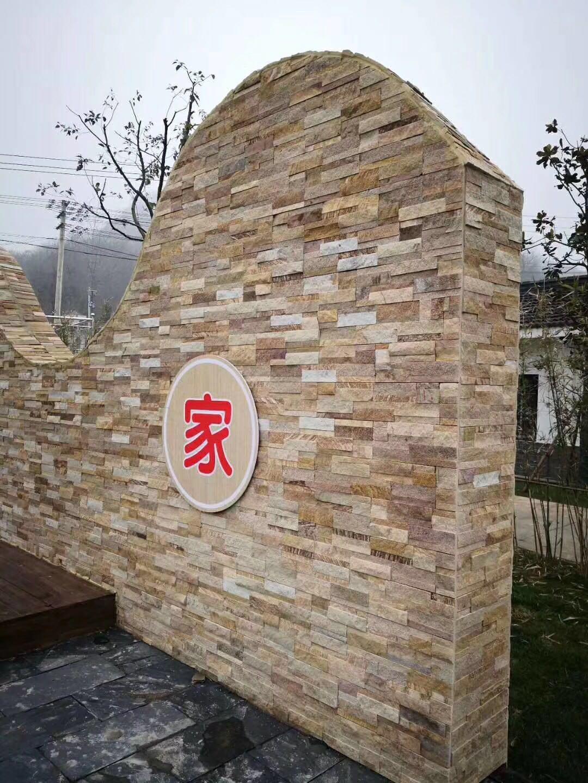 临城县石屹石材厂