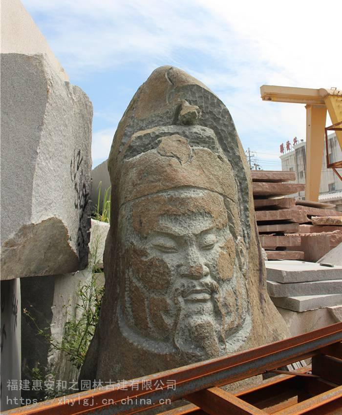 焦作花岗岩石雕关公春秋 惠安石雕关公像尺寸
