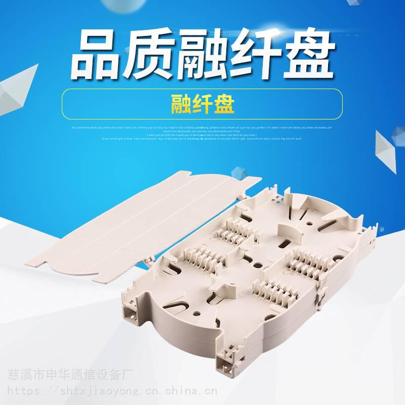 光纤融纤盘产品咨询厂家直销