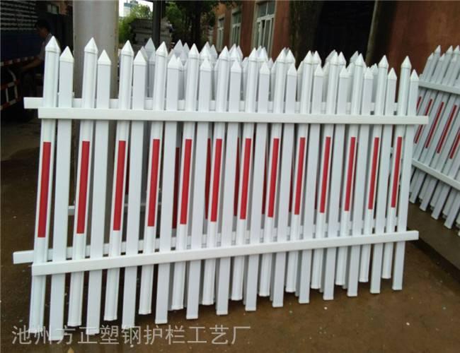 臻贵,淮南市塑钢栅栏-围栏可送货厂家