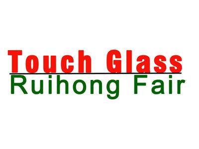 2020广州国际3D曲面玻璃及触控面板技术展览会