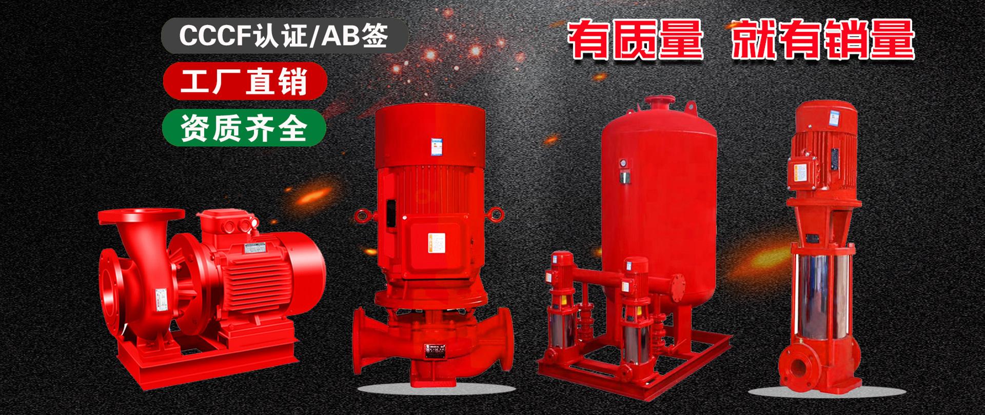 西安硕工机电设备有限公司