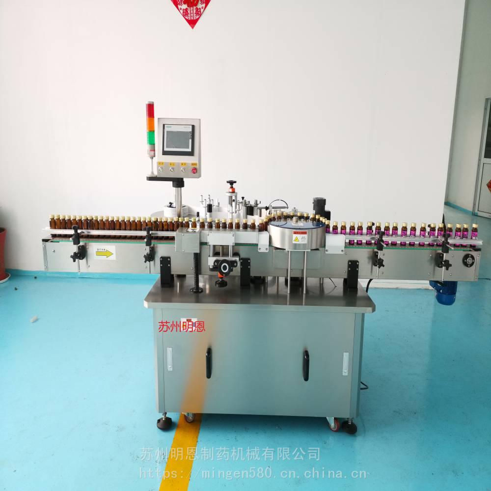 ME-H600回轉式貼標機圓瓶貼標機高速貼標機