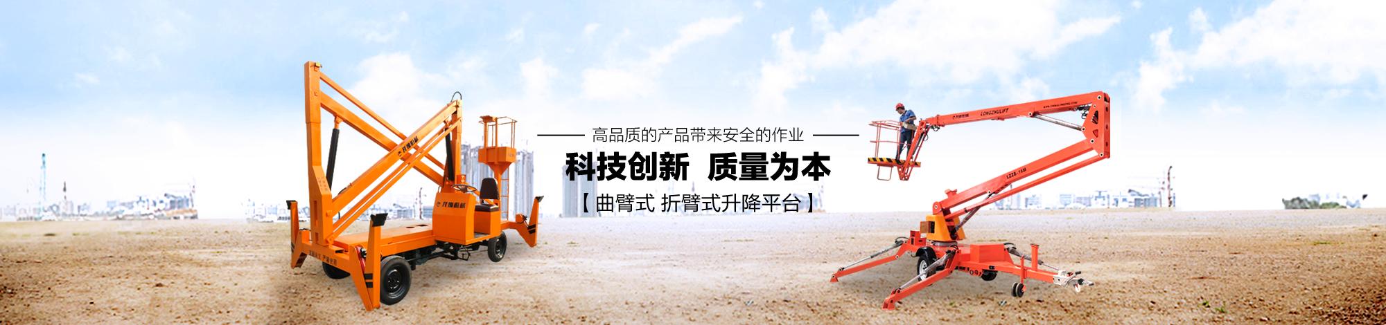 济南龙铸液压机械有限公司