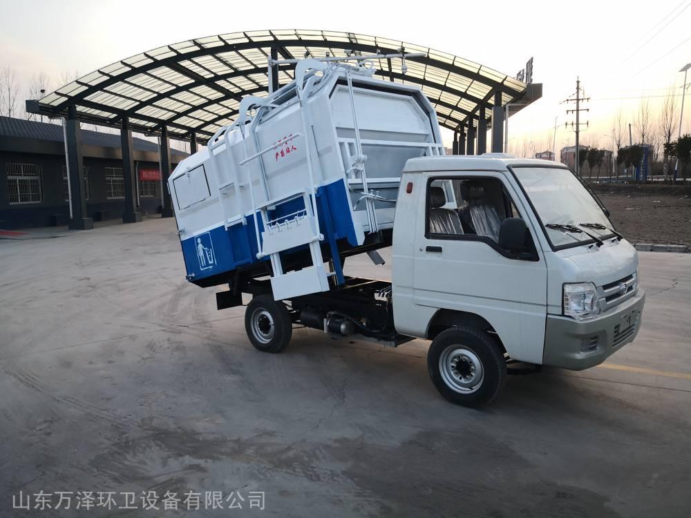 批发密封垃圾车三轮垃圾车挂桶垃圾车