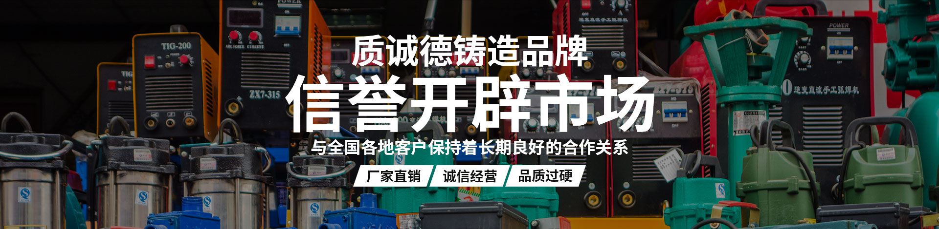 上海奉烨自动化科技有限公司