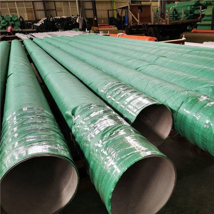 2205双相不锈钢管无缝管零切钢管双相不锈钢的产品发展
