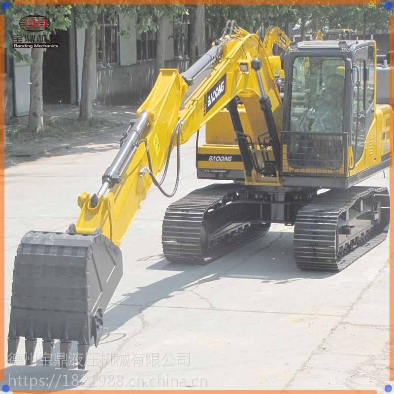 宝鼎BD150-8挖掘机,国产中小型manbetx手机版登陆