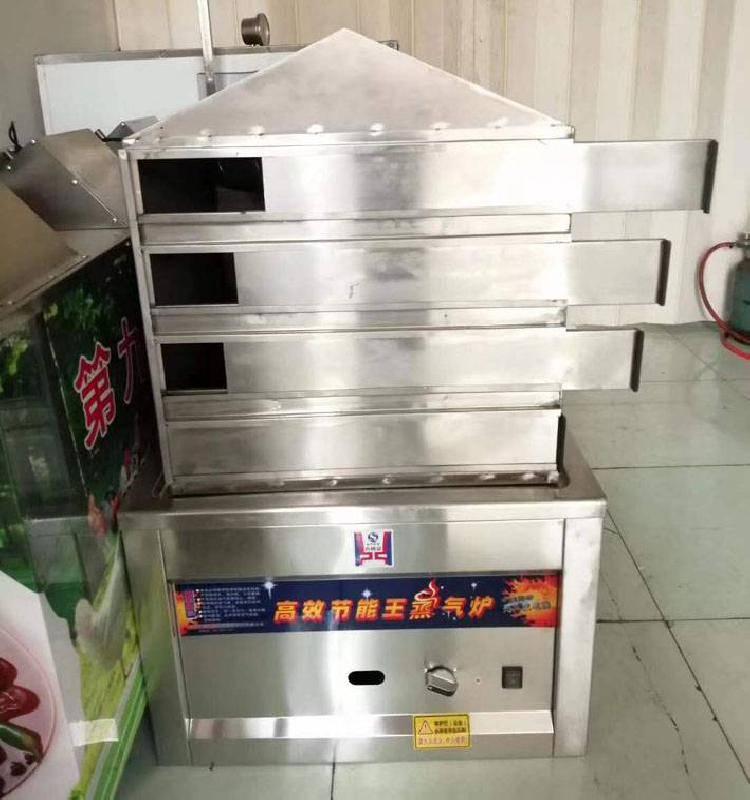 供應多功能蒸籠式涼皮機米皮機搟面皮機