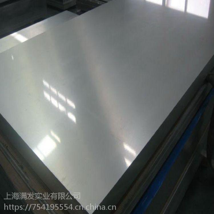 宝钢0.4*1000*C镀锌板 镀锌板加工SGCC高镀层板 定尺开平