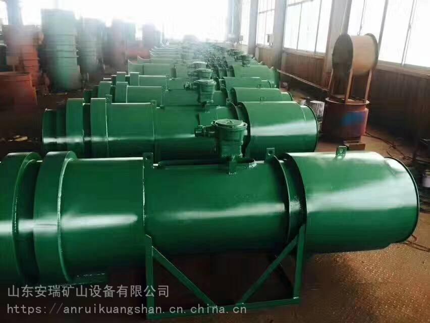 矿用湿式除尘风机KCS-200D山东生产厂家直卖