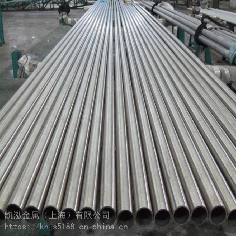 供應HastelloyG-30哈氏合金管HastelloyG-30無縫管標準件加工