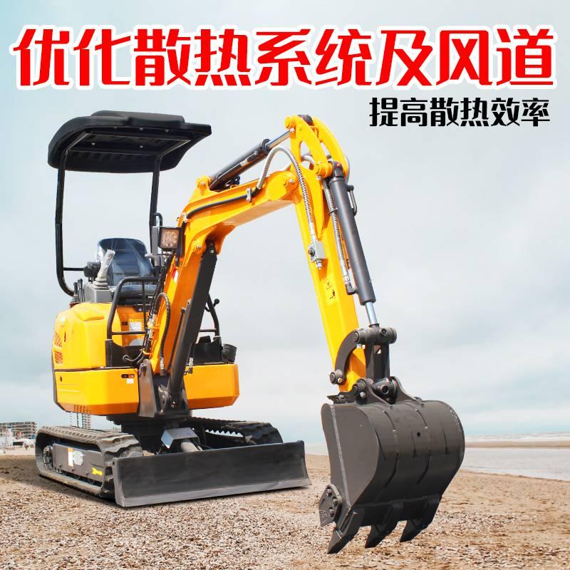 拆墻破碎20微型勾機東北水稻種植小挖機犀牛重工20現貨挖掘機