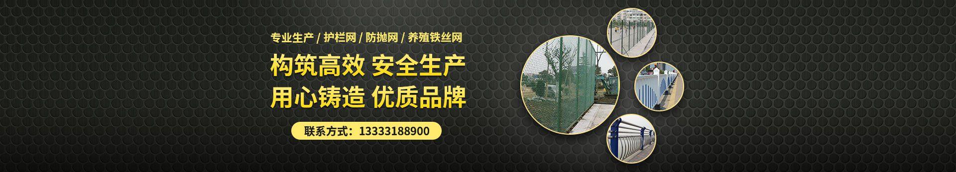 安平县优盾金属丝网制品有限公司