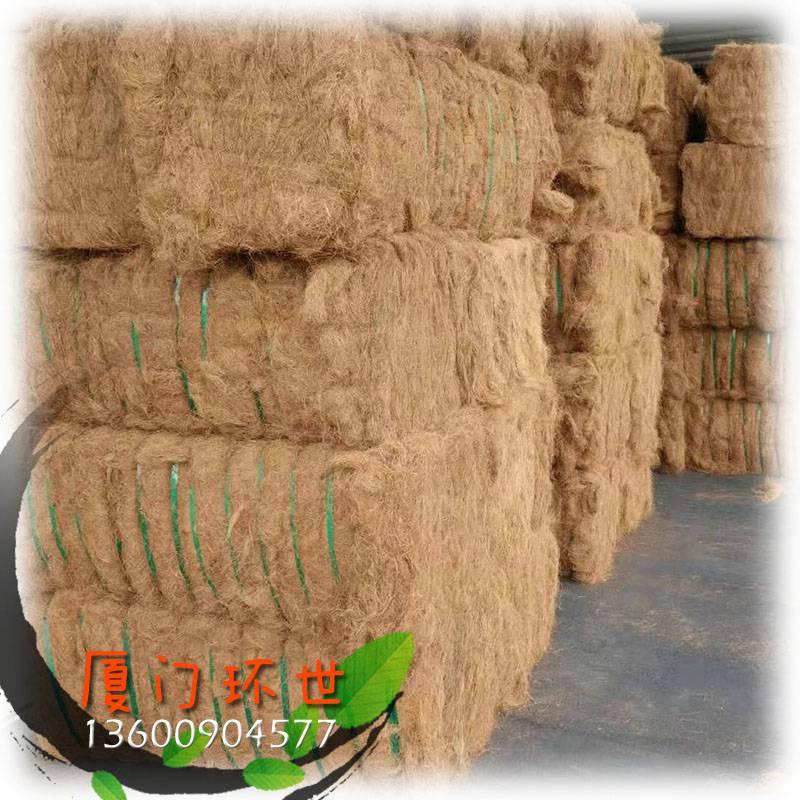 上海倉庫現貨供應的椰棕絲