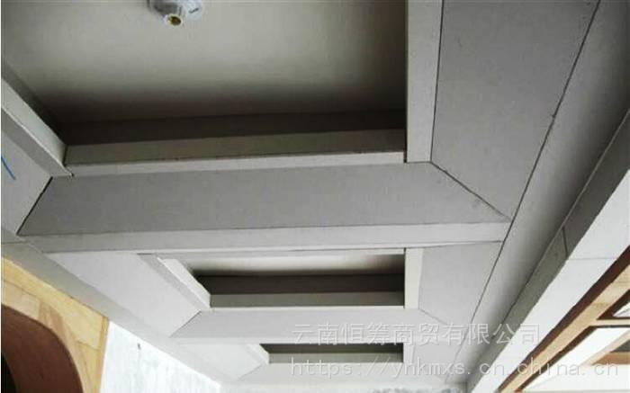 威宁石膏板_威宁防水石膏板_威宁墙面石膏板