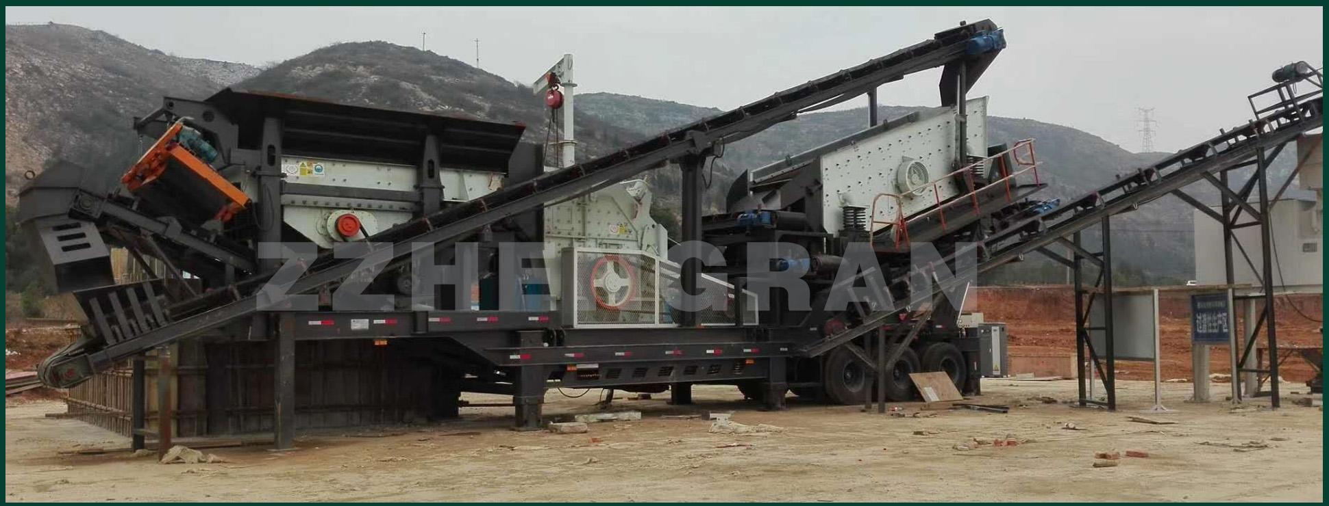 郑州恒冉机械设备有限公司