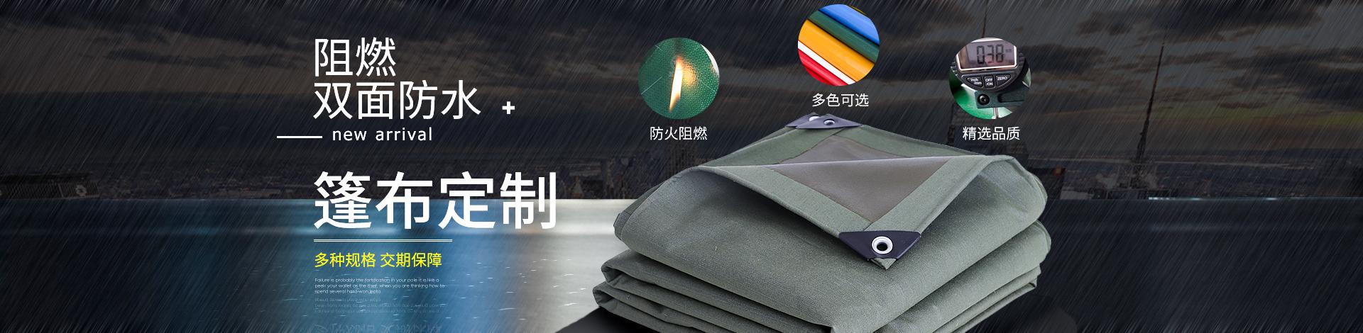 北京五环精诚帐篷有限责任公司