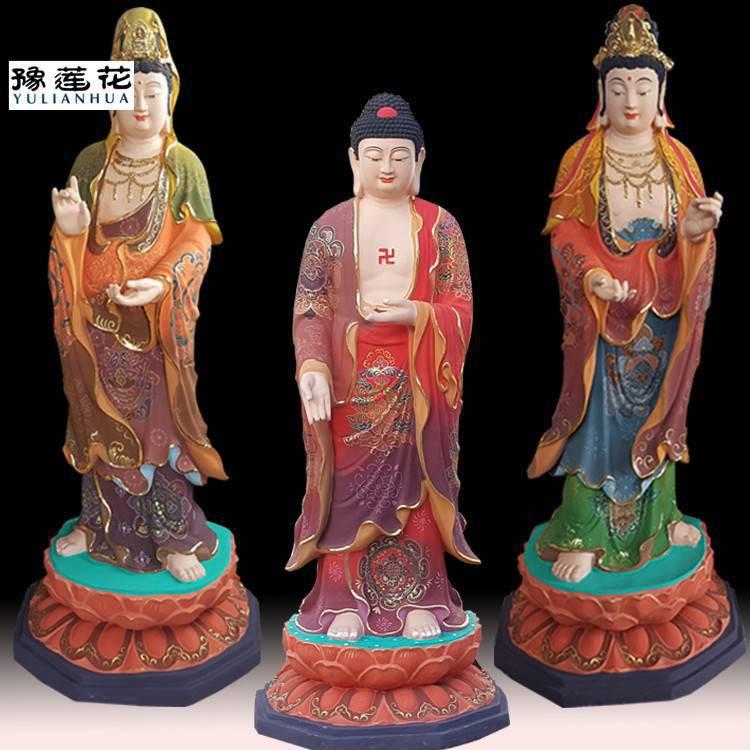 莲花神工艺厂、南无月光遍照菩萨玻、璃钢神像、月光菩萨佛像