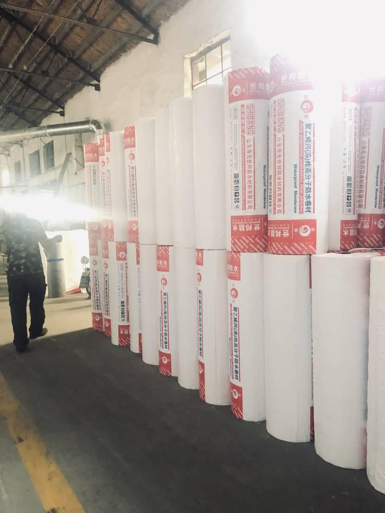 昶泰牌 400g丙纶布防水材料 卫生间地下室丙纶 防潮防水材料