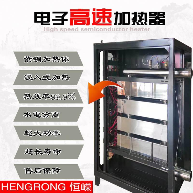 半导体电锅炉发热管30KWPTC电锅炉加热管加热器恒嵘科技