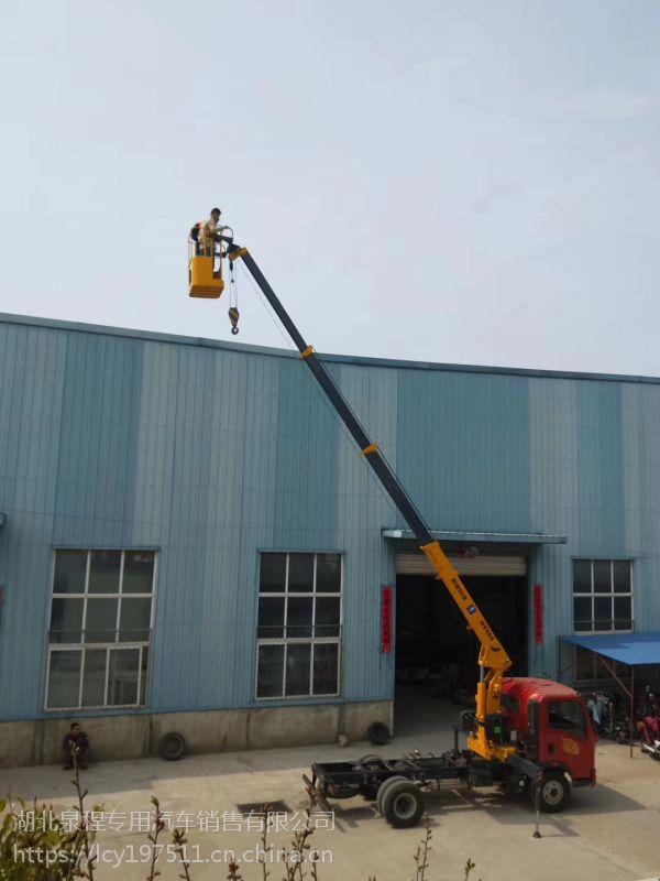 贵州4吨4节臂遥控随车吊 重汽豪曼随车吊
