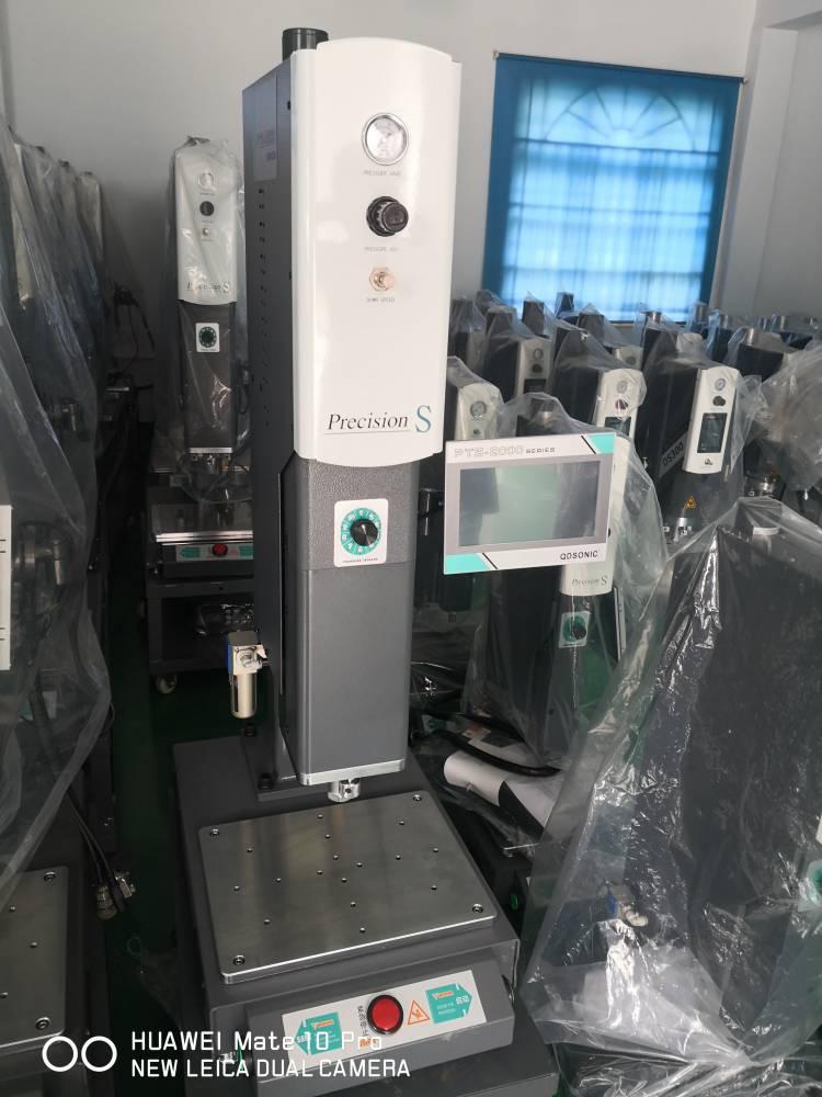 超声波自动转盘焊接机