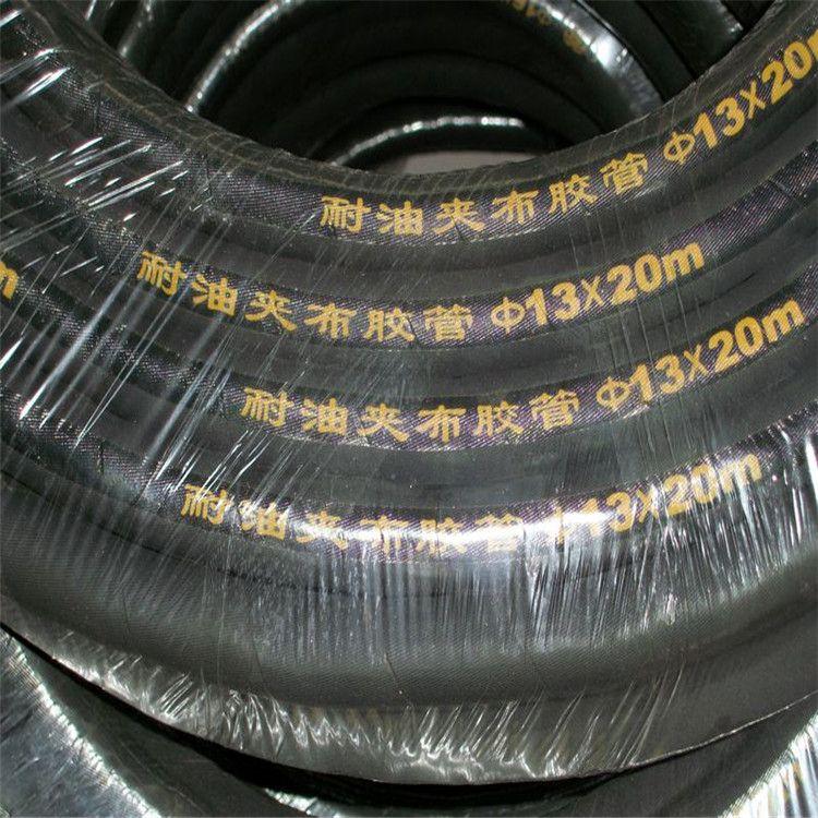 蒸汽胶管@陕西榆林蒸汽胶管@蒸汽胶管生产厂家批发
