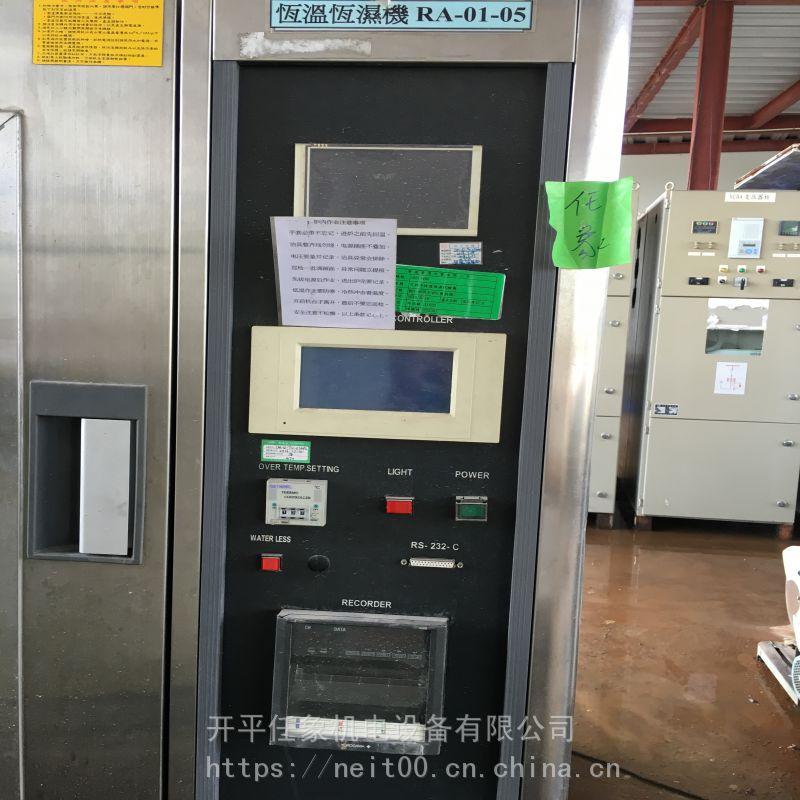 二手恒温恒湿试验箱 台湾泰琪可程式恒温恒湿箱 仪器检测设备
