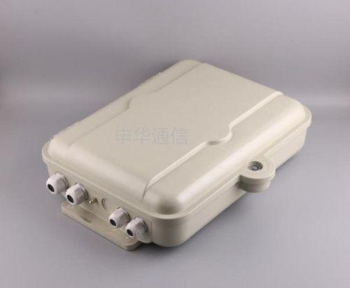 抱杆式SMC1分24芯光纤分纤箱产品咨询