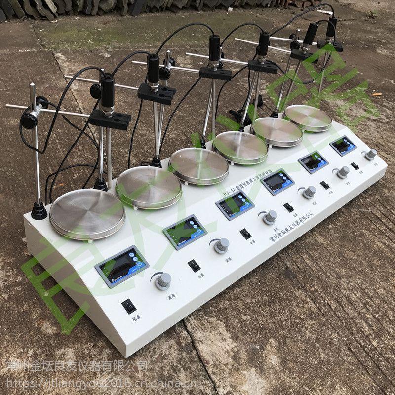 金坛姚记棋牌正版 HJ-6A 六联数显磁力搅拌器 磁力搅拌机