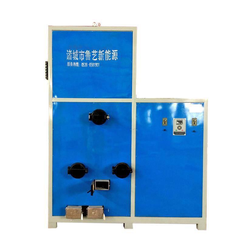 生物质蒸汽发生器发货前试机