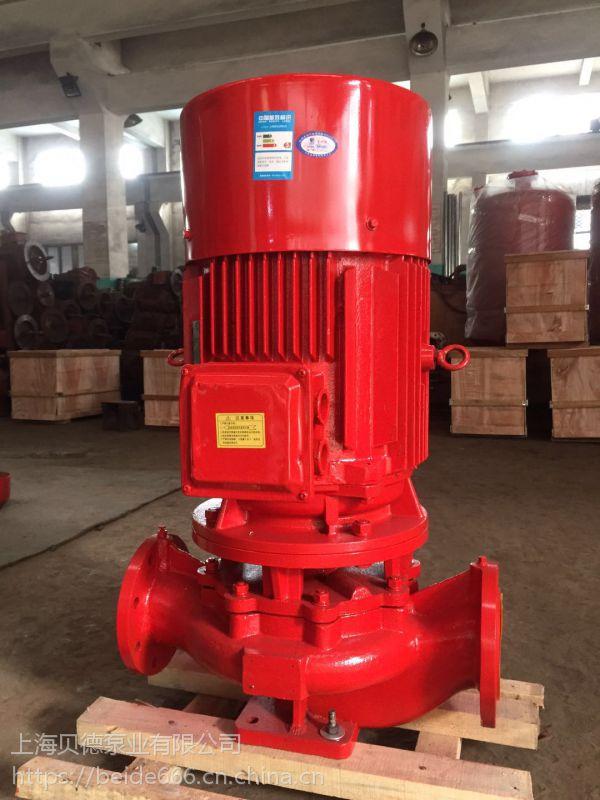 厂家供应XBD7.0/30-100L消防泵/自动喷淋泵,流量30L/S扬程70M消火栓泵增压稳压泵