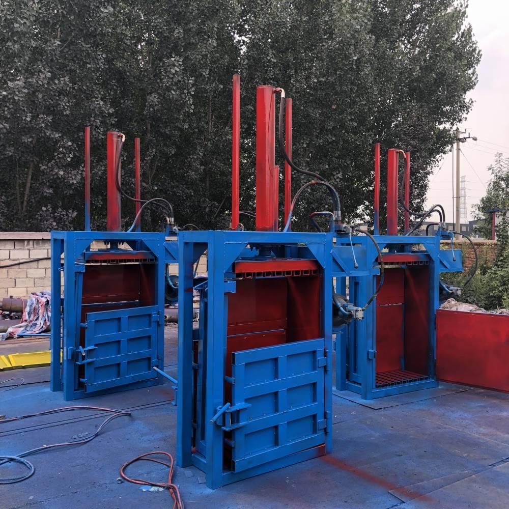 立式液压打包机厂区现状华圣小型废纸打包机