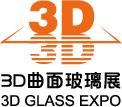 深圳国际3D曲面玻璃制造技术及应用展