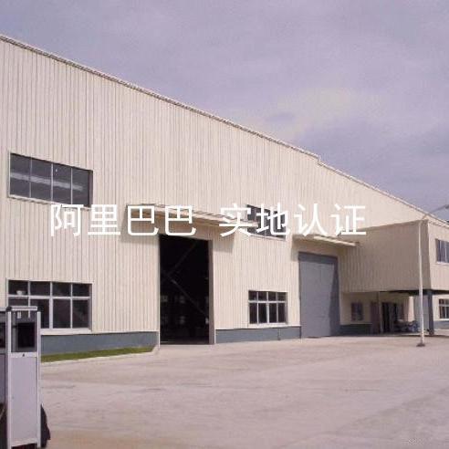 河北鑫鹏机械制造有限公司