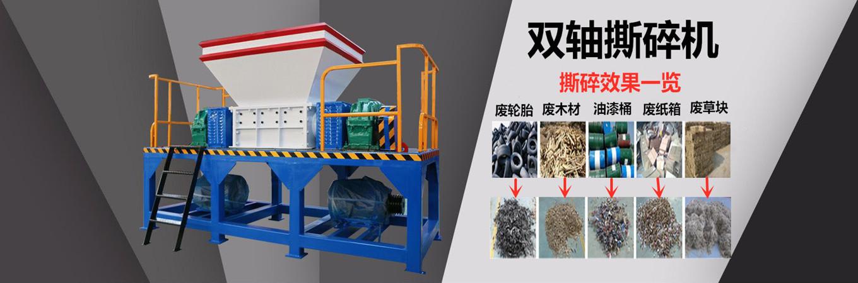 郑州宗科机械设备有限公司