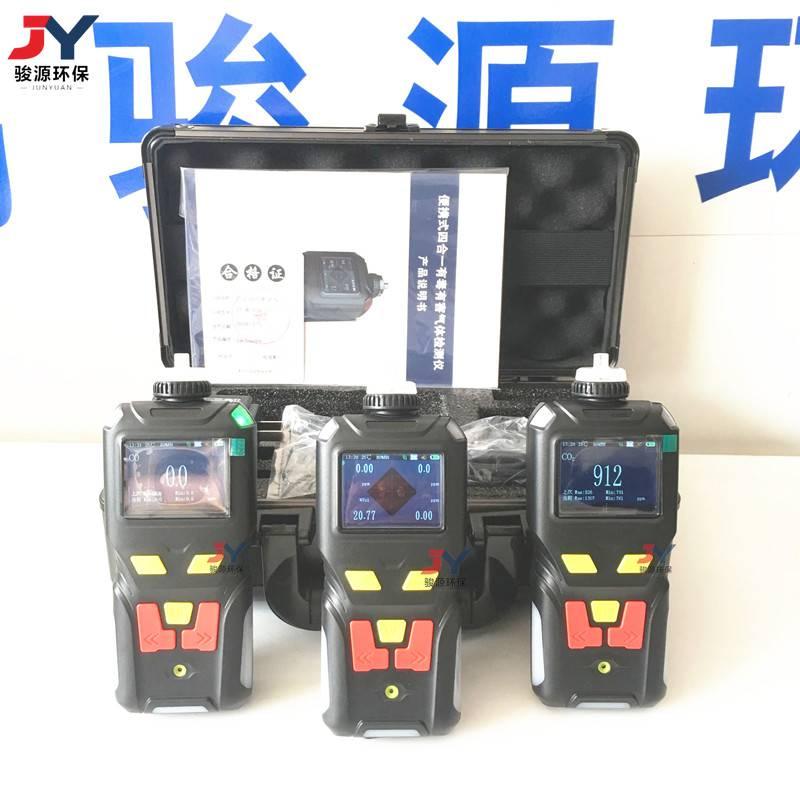 青島駿源JY-MS400便攜式四合一氣體檢測報警儀展示視頻