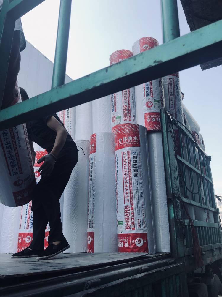 昶泰牌 复合防水卷材 地下室卫生间用聚乙烯丙纶 涤纶高分子新型防水材料