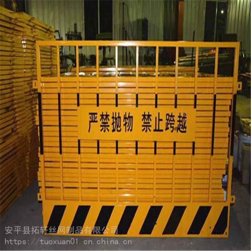 量大优惠 施工防护围栏 基坑护栏网 基坑警示护栏 优质