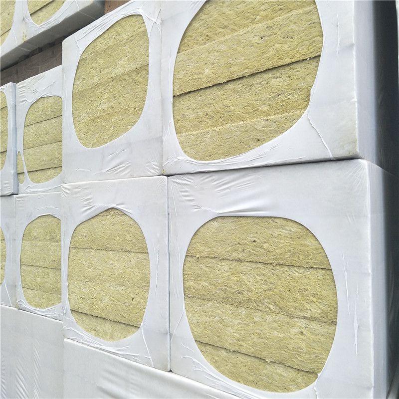 高密度外墙岩棉保温板 岩棉板生产厂家