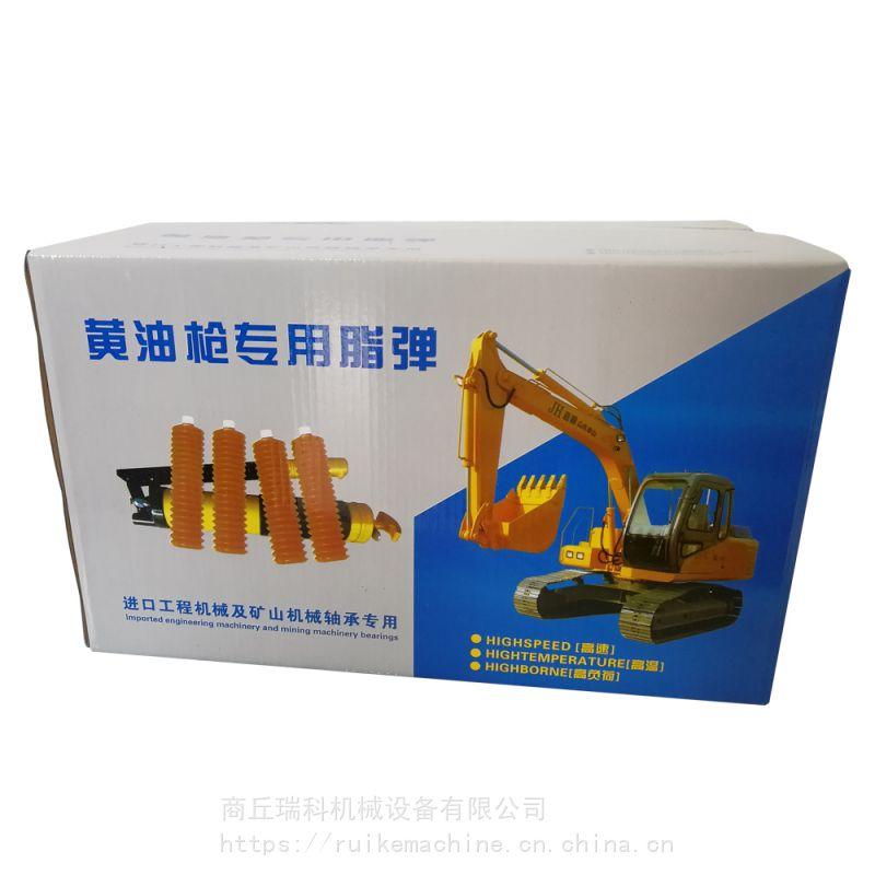 【热销产品】可定制2号3号通用锂基润滑脂挖掘机毛毛虫管润滑黄油