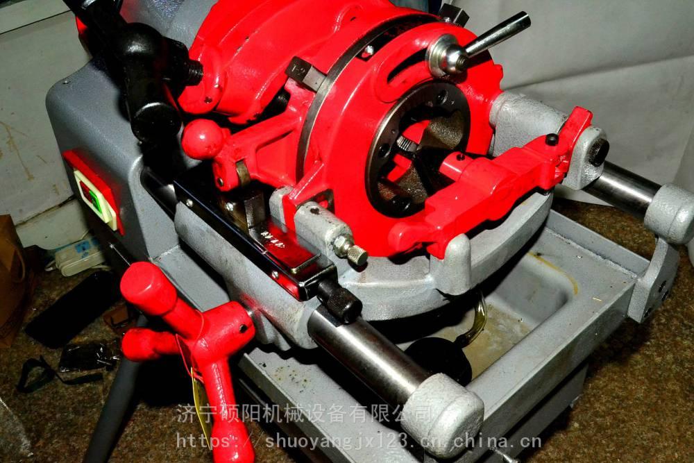 1/2—4〞电动套丝切管机 108型螺纹套丝机