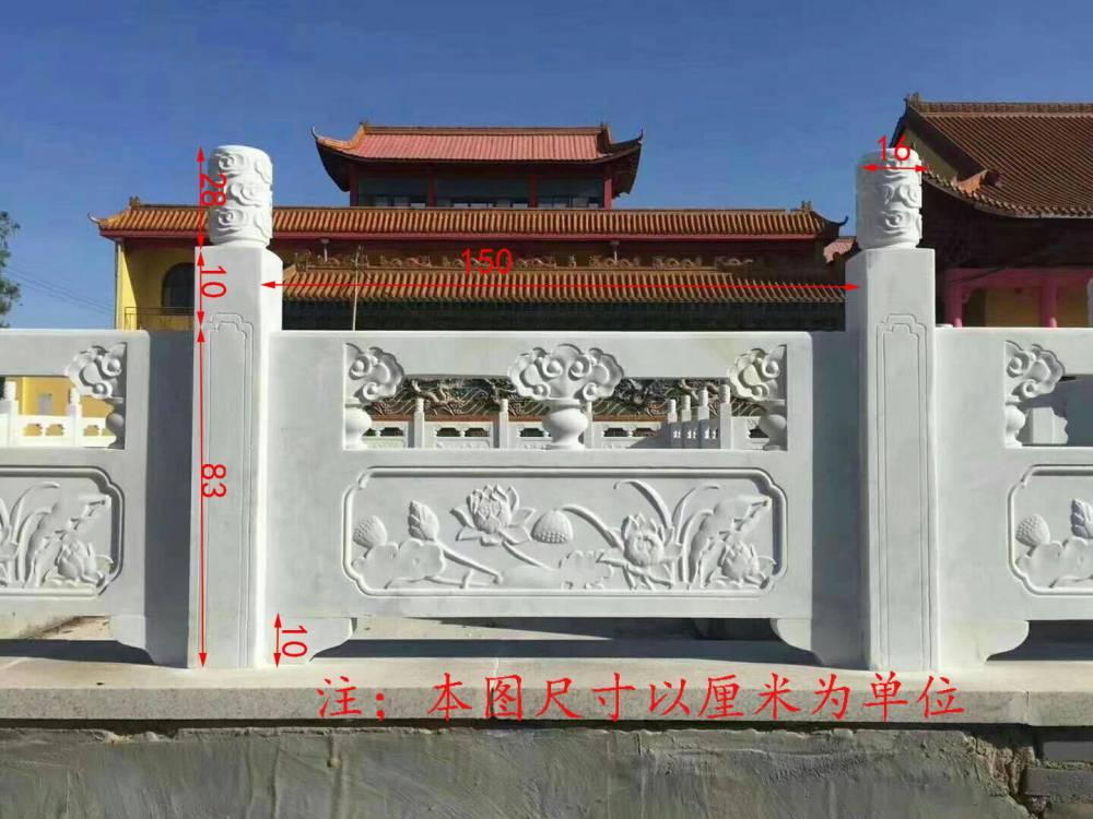 石栏杆草白玉栏杆-唐尧文化园寺庙周围草白玉栏杆安装完毕
